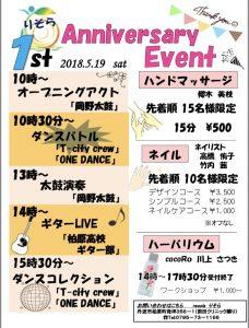 resola 1st dance